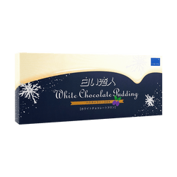 Shiroi Koibito White Lover White Chocolate Pudding 3pcs
