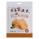 炎亭渔夫 鳕鱼豆腐 魔法孜然味 100g