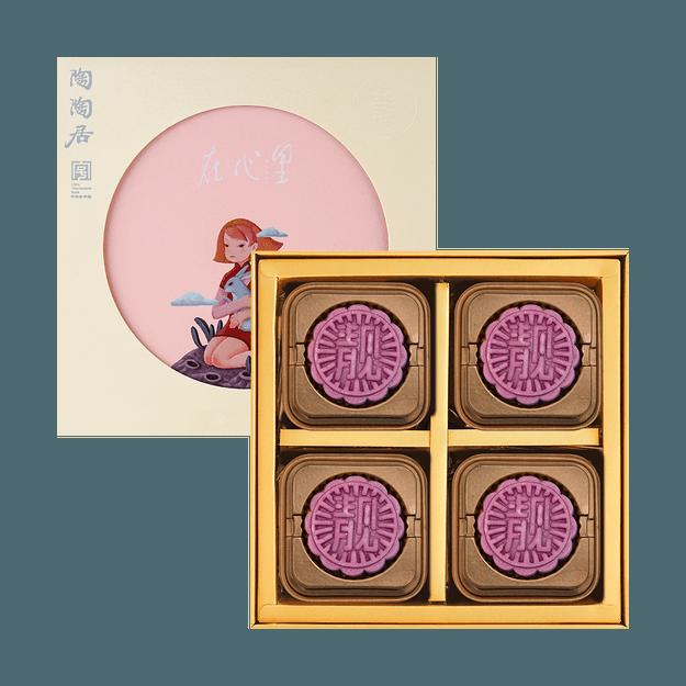 商品详情 - 【全美最低价】【现售开启】陶陶居 靓在心里 紫薯流心月饼 360g - image  0