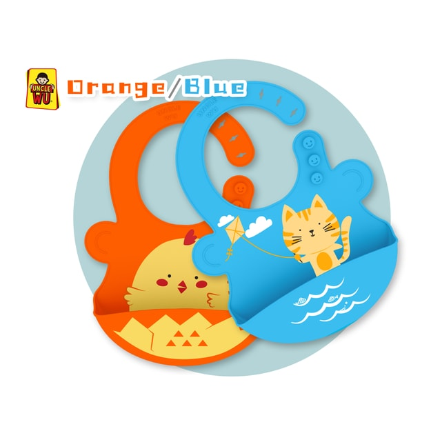 Product Detail - New UNCLEWU Silicone Bibs ( Set of 2) - image 0