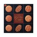 【期间限定】日本BOURBON波路梦 巧克力曲奇饼干 礼盒装 60枚入
