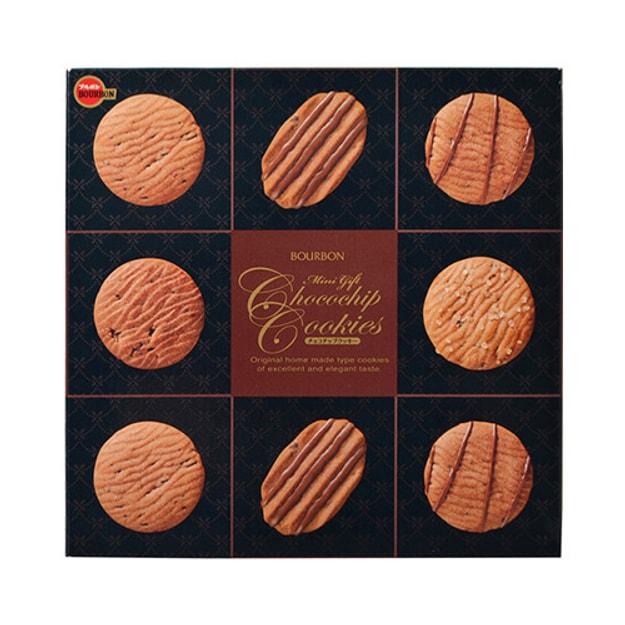 商品详情 - 【期间限定】日本BOURBON波路梦 巧克力曲奇饼干 礼盒装 60枚入 - image  0