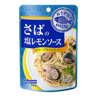 日本HAGOROMO 鲭鱼盐渍柠檬意面酱 100g