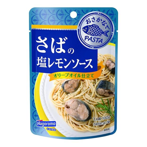 商品详情 - 日本HAGOROMO 鲭鱼盐渍柠檬意面酱 100g - image  0