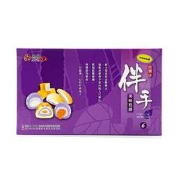 DUNE TAI Lava Custard Taro Pastry 300g 6pcs