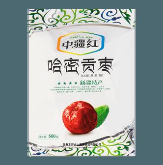中疆红 哈密贡枣 500g 新疆特产