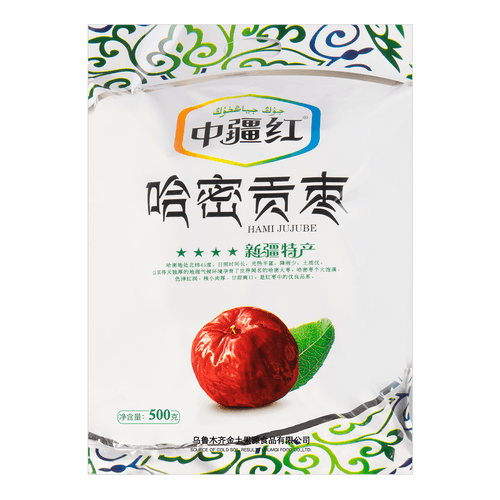 ZHONGJIANGHONG Hami Red Dates 500g