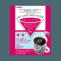 HARIO||方便实用挂耳咖啡滤器||22张