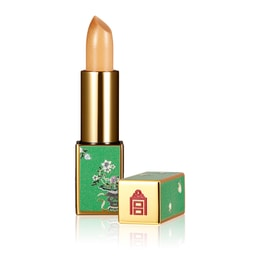 BIOHYALUX Biohyalux X Forbidden City Limited Edition Lipstick Mermaid 3.2g