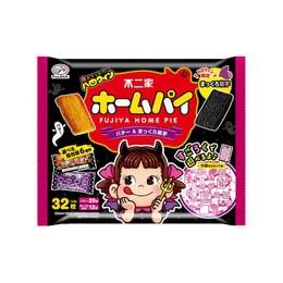 DHL直发【日本直邮】日本FUJIYA不二家 万圣节限定 两种口味曲奇饼干派 32枚