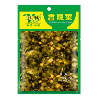 WJT Spicy Hot Salted Vegetable 180g