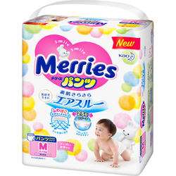【New】MERRIES Baby Pant Diaper for Boy and Girl M 6-11kg 64pcs