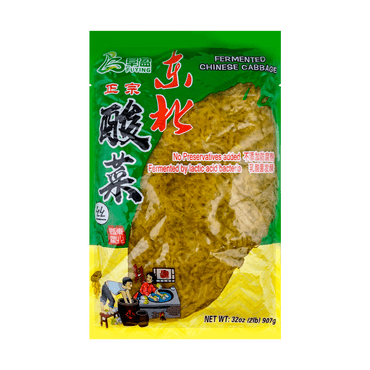 Pickled Chinese Cabbage Slice  970g