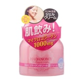 SANA HADANOMY Collagen Cream 100g