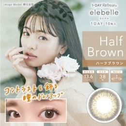 齐藤飞鸟 Elebelle 日本抗UV日抛美瞳 Half Brown 神秘茶棕 10枚 ±0.0预定3-5天日本直发
