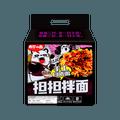 YNYM Handmade Sun-Dried DanDan Flavor Noodles 472g