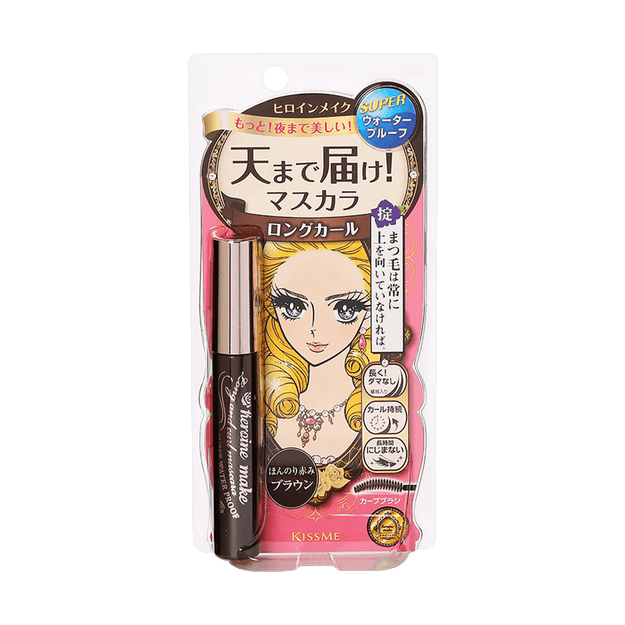 Product Detail - ISEHAN KISS ME HEROINE MAKE Long & Curl Mascara Super Water Proof 02 Brown 1pc - image 0