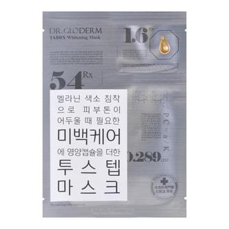 韩国DR.GLODERM科丽端 药丸净白二步曲美白亮肤面膜贴 单片入
