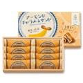【日本直邮】DHL直邮 3-5天到 日本伴手礼常年第一位 东京香蕉TOKYO BANANA 焦糖榛果夹心派  8个装