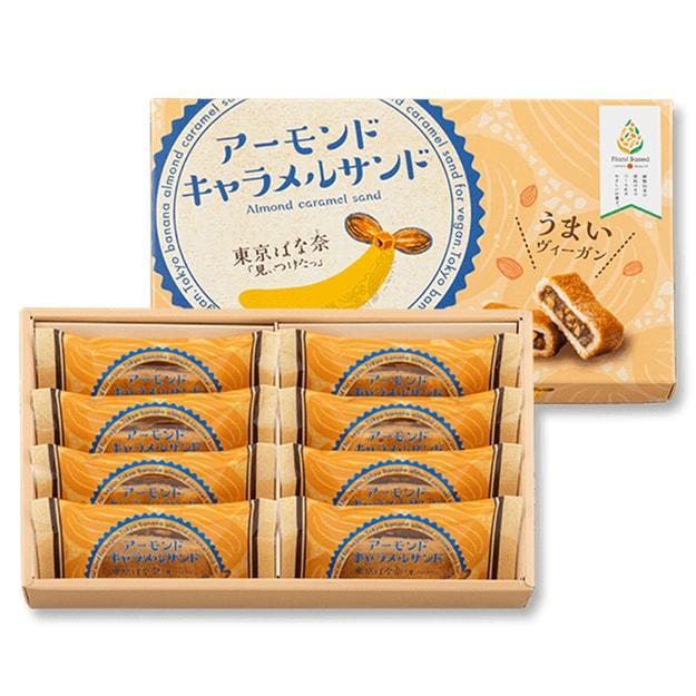 商品详情 - 【日本直邮】DHL直邮 3-5天到 日本伴手礼常年第一位 东京香蕉TOKYO BANANA 焦糖榛果夹心派  8个装 - image  0