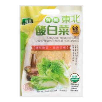 GOURMET FARM Organic Picked Cabbage 454g