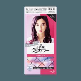 【人气新色】日本KAO花王 LIESE PRETTIA 泡沫染发剂 #冷魅粉红 单组入