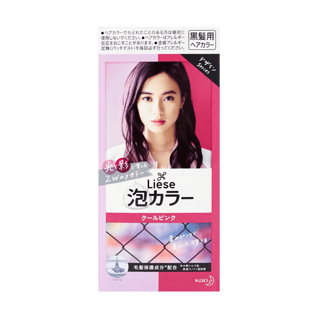 Product Detail - KAO LIESE PRETTIA Bubble Hair Dye Cool Pink 1set - image 0