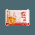 【冷冻】亚洲优选 老上海风味糯米烧卖 420g