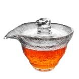 NESTLADY 日式初雪 雨滴盖碗茶杯  一件