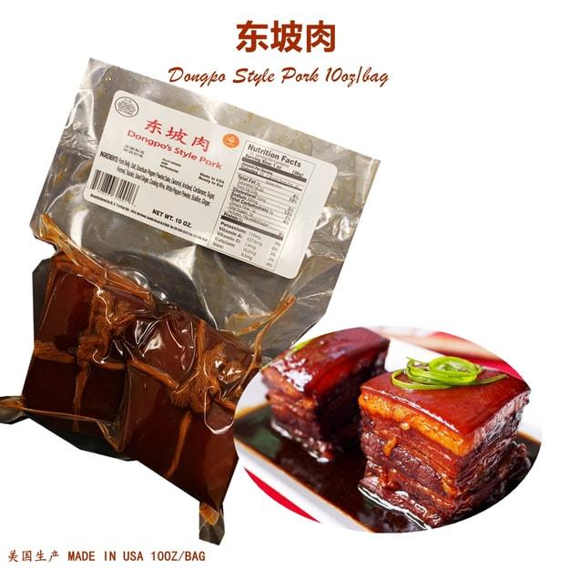 商品详情 - 库谷 东坡肉 10oz/bag - image  0