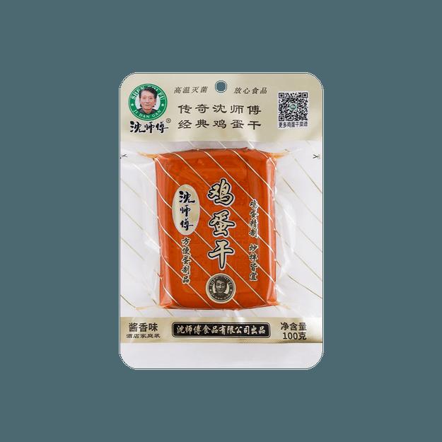 商品详情 - 沈师傅 鸡蛋干 酱香味 100g - image  0