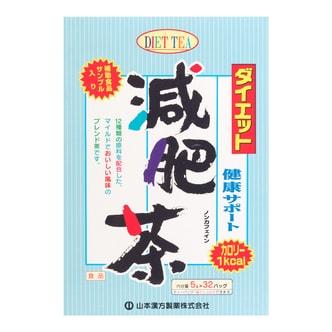 日本山本汉方制药 减肥茶 5g*32包入 安全天然苗条绞股蓝去油低热量代谢