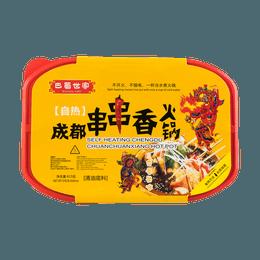 巴蜀世家 自热 成都串串香火锅 415g