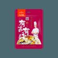 大师 金汤酸菜鱼调料 300g