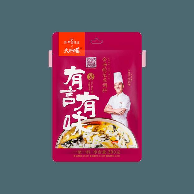 商品详情 - 大师 金汤酸菜鱼调料 300g - image  0