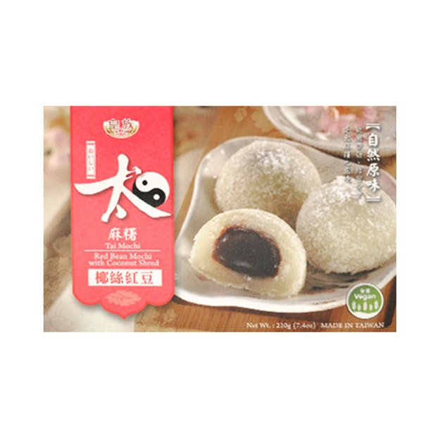 Product Detail - ROYAL FAMILY Tai Mochi Red Bean Mochi With Coconut Shred 210g - image 0