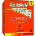 新理念少儿英语阅读(第5级 盒装本)(附mp3下载)