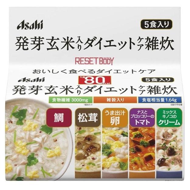 商品详情 - 【日本直邮】DHL直邮3-5天到 日本朝日ASAHI 低热量 速食 代餐粥 低脂低卡 发芽玄米烩饭粥 5袋5种口味入 - image  0