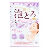 日本COW牛乳石鹸共进社 胶原美肌浓密泡泡入浴剂 #茉莉花香 30g
