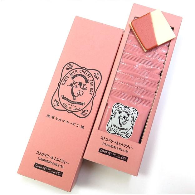 商品详情 - 【日本直邮】DHL直邮3-5天到 东京牛奶芝士工厂 草莓代餐零食饼干 10枚装 - image  0