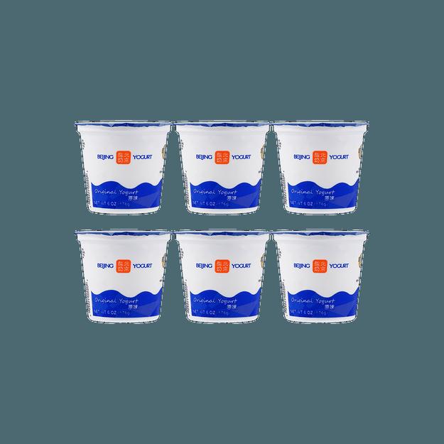商品详情 - 【冷冻】【超值组合装】北京 酸奶 原味175g*6 - image  0