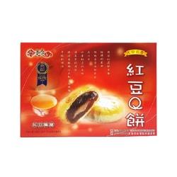 [台湾直邮] 趸泰 红豆Q饼 700g 10入