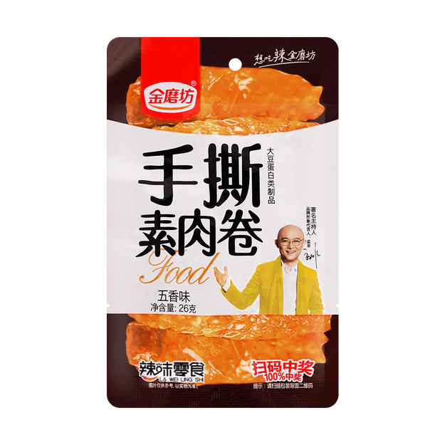 Product Detail - Vegetarian Meat Roll Snack Five Spice Flavor 26g - image  0