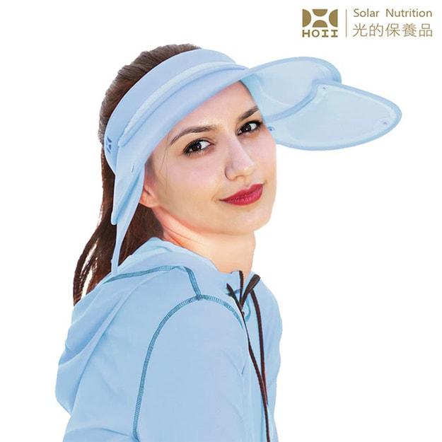 47bc391fe Taiwan Direct Mail] HOII Full protection Sun Hat Blue-UPF50+Anti-UV ...