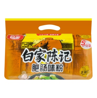 BAIJIA Instant Vermicelli 5packs -Spicy and Hot Flavor 5 Packs