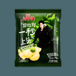 Potato Chips(Mustard Flavor ) 50g