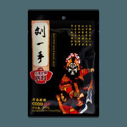 LIUYISHOU Red Oil Hot Pot Base 200g