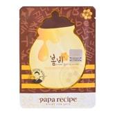 韩国PAPA RECIPE 春雨蜂蜜黄油霜保湿美白面膜 单片入