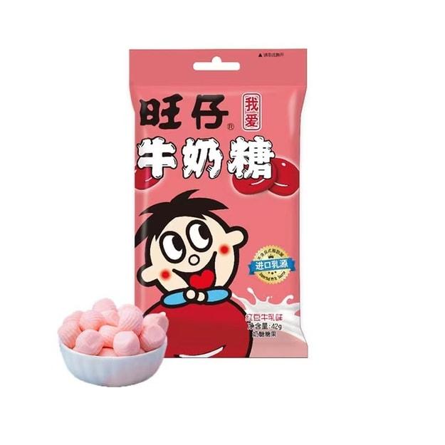 商品详情 - 【中国直邮】旺旺 旺仔牛奶糖  红豆牛乳味 42g - image  0