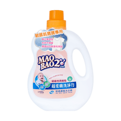 Maobao2 Sensitive Baby Skin Laundry Detergent 1000g